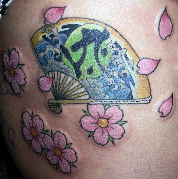 扇 桜 梵字